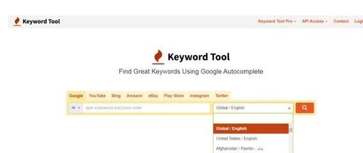 谷歌关键词分析工具手册-Keyworldtool